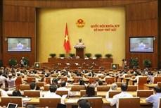 Kỳ họp thứ 7, Quốc hội khóa XIV: Việc tăng tuổi nghỉ hưu và giờ làm thêm được thảo luận kỹ
