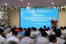 Hà Nội tổ chức Hội nghị bàn các giải pháp phát triển chăn nuôi bền vững