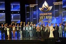 第21届越南电影节即将在巴地头顿省举行
