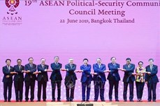 东盟政治安全共同体理事会第19届会议和东盟协调委员会第23届会议在泰国举行