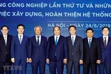 阮春福要求大力推进电子政务、数字化管理体系和智慧城市建设