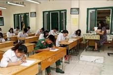 2019年国家高中毕业和大学入学统一考试 全国88万名考生进入考场