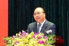 阮春福:保障政治安全和社会治安秩序是人民公安力量的历史使命