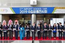 2019年韩国进口商品展览会—在韩越南企业的机会