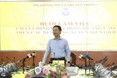 越南信息传媒部部长阮孟雄: 任何不遵守越南法律的跨国平台将绝对不会受到越南的欢迎