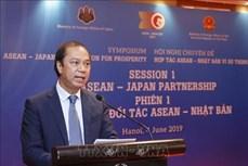 进一步加强东盟与日本战略伙伴关系