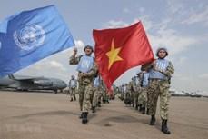 越南与联合国安理会:强化越南为世界和平贡献力量的承诺