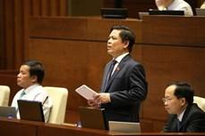 越南第十四届国会第七次会议公报(第十三号)