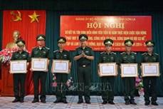 """Bộ đội Biên phòng Sơn La phát huy truyền thống, xứng danh """"Bộ đội Cụ Hồ"""""""