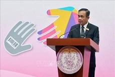 泰国总理承诺为国家人民利益恪尽职守