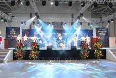 第一届全球侨务经济论坛在韩国举行