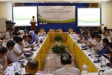 越南中部-西原地区保护生物多样性和可持续发展国际研讨会在岘港市举行