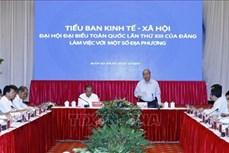 政府总理阮春福:中部和西原地区需以发展促稳定