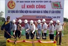 Xây dựng Đền tưởng niệm vua Hàm Nghi tại Di tích Quốc gia Tân Sở