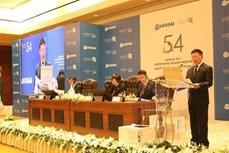 越南审计行业加强跨地区合作 致力于实现可持续发展