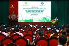 Hà Nội đánh giá kết quả phối hợp phát triển chuỗi cung cấp rau, thịt, nông sản an toàn