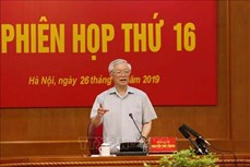 越共中央反腐败指导委员会第16次会议在河内召开