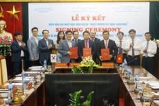 三星希望学校项目在北江省开展