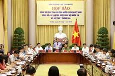 越南国会第七次会议通过的七部法律的主席令正式公布