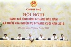 阮春福总理主持政府与各地方视频会议
