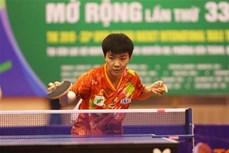 2019年金球拍杯乒乓球公开赛落下帷幕 胡志明市运动员夺得女单冠军