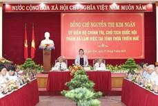 国会主席阮氏金银出席承天顺化省重建30周年庆典