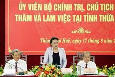 """国会主席阮氏金银:承天顺化省增长模式需与""""绿化和可持续发展""""精神对接"""