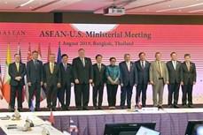 AMM-52:东盟-美国外交部长级会议举行