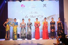 越南设计师杜郑淮南作品即将亮相纽约时装周