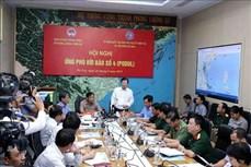 郑廷勇副总理指示各地方落实应急措施 积极应对第四号台风