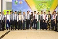第五届槟椥省椰子节将于11月中旬举行