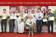 Chính thức công bố đề cử Giải thưởng Bùi Xuân Phái – Vì tình yêu Hà Nội năm 2019