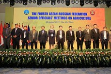 第18届东盟与中日韩农林部长会议高官会落下帷幕