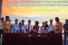 Lào Cai sắp có thêm 70 sản phẩm đặc sản lên sàn thương mại điện tử postmart