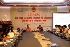 Giới thiệu bộ tài liệu hỗ trợ phục hồi chức năng cho trẻ em tự kỷ tại Việt Nam