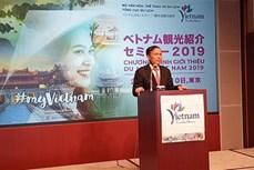 越南接近2019年国际游客到访量达1755万至1800万人次的目标