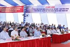 Thủ tướng Nguyễn Xuân Phúc phát lệnh khởi công tuyến Cam Lộ - La Sơn thuộc Dự án đường bộ cao tốc Bắc - Nam