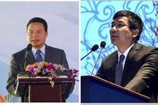 越南政府人事任免 阮明武被任命为外交部副部长