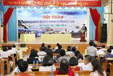 Đánh thức tiềm năng du lịch ở huyện Bắc Yên, Sơn La