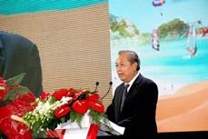 越南政府副总理张和平出席2019年平顺省投资促进会议
