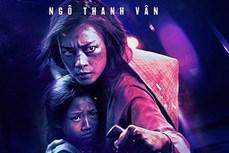 《二凤》代表越南竞逐第92届奥斯卡国际影片奖