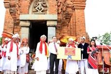 Lễ hội Katê của đồng bào Chăm ở Ninh Thuận