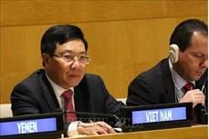 越南政府副总理兼外长范平明出席G77会议