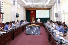 2020年国家旅游年--宁平省加大招商引资的契机