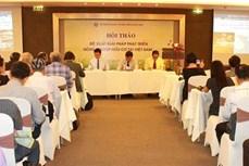 越南有机农业生产面积达到76666公顷
