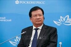越南政府副总理郑廷勇出席第五届东方经济论坛全体会议