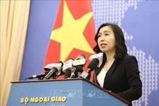 外交部发言人:越南协助俄方加快遇难者身份查明工作
