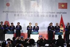 越南政府总理与日本自由民主党秘书长出席越日文化交流晚会