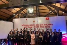 2020年越日地方领导人会议在岘港市召开