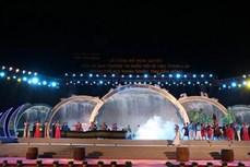越南共产党国家副主席邓氏玉盛出席得农省嘉仪市建市公布仪式